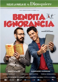 Bendita ignorancia (2017)