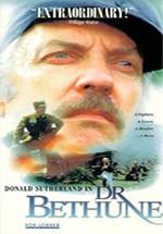 Bethune: La forja de un héroe (1990)