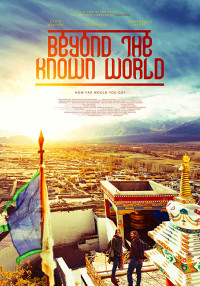 Beyond the Known World (2017)