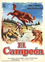 El campeón (1962)