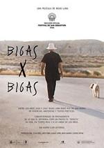 Bigas x Bigas (2016)