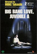Bing Bang Love: Juvenile A