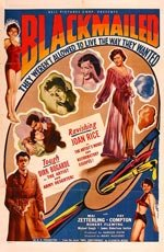 Blackmailed  (1951)