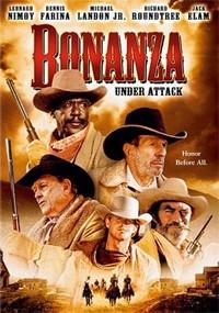 Bonanza: Cerco mortal (1995)