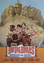 Botas duras, medias de seda (1976)