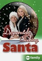Buscando a Santa desesperadamente (2011)