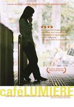Café Lumière (2003)