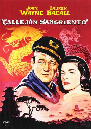Callejón sangriento (1955)