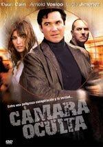 Cámara oculta (2007)
