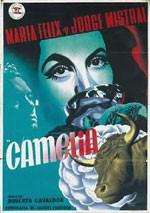 Camelia (1953)