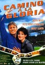 Camino a la gloria (1996)