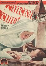 Canción de cuna (1933)