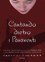 Cantando dietro i paraventi (2003)