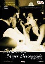 Carta de una mujer desconocida (2004)