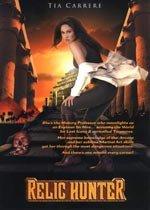 Cazatesoros (1999)