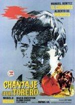 Chantaje a un torero (1963)