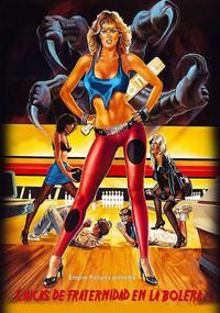 Chicas de fraternidad en la bolera (1988)