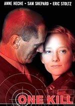 Código rojo (2000)