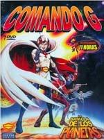 Comando G: La batalla de los planetas (1978)
