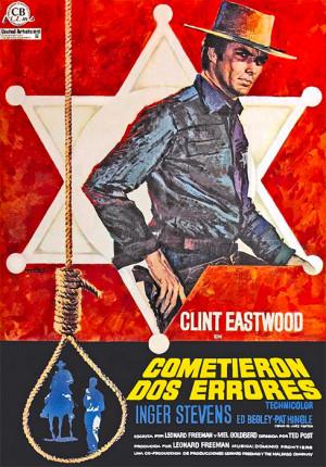 Cometieron dos errores (1968)