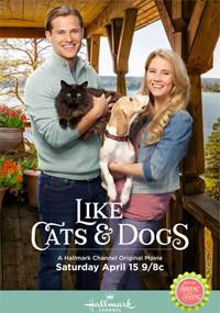 Como el perro y el gato (2017)