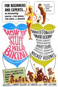 Cómo rellenar un bikini