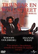 Cómo triunfar en Wall Street (en un par de horas) (1996)