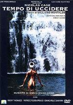 Conciencia de matar (1991)