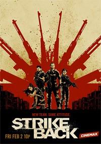 Contraataque (2010)