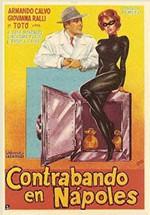Contrabando en Nápoles (1959)