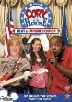 Cory en la Casa Blanca (2007)