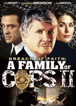 Crimen en el confesionario (1997)