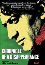 Crónica de una desaparición (1996)
