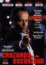 Cruzando la oscuridad (1995)