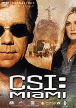 CSI: Miami (5ª temporada) (2006)