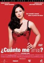 ¿Cuánto me amas? (2005)