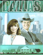 Dallas (3ª temporada) (1979)