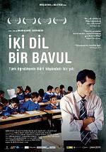 De camino a la escuela (2008)