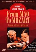 De Mao a Mozart: Isaac Stern en China (1981)