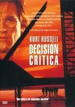 Decisión crítica (1996)