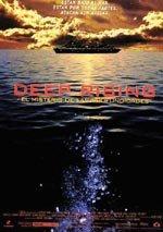 Deep Rising (El misterio de las profundidades) (1998)