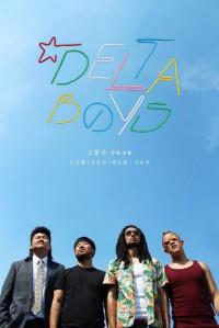 Delta Boys (2016)