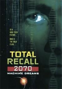 Desafío total 2070 (1999)