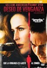 Deseo de venganza (2007)
