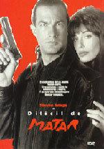Difícil de matar (1990)