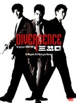 Divergence (2005)