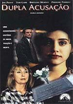 Doble coartada (1996)