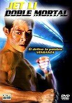 Doble mortal (1995)