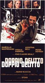 Doppio delitto (1977)