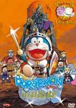 Doraemon: el gladiador (2002)